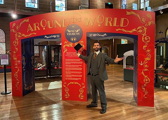 Around the World archway